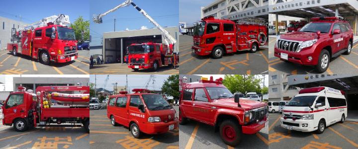消防本部 消防課 - 小松島市